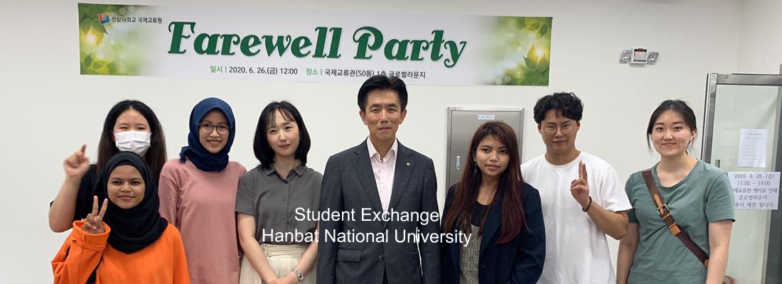 Student Exchange Hanbat National University